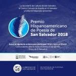 [:es]Convocado el III Premio Hispanoamericano de Poesía de San Salvador[:]